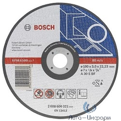 Bosch 2608600382 ОТРЕЗНОЙ КРУГ МЕТАЛЛ 150Х2.5 ММ
