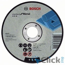Bosch 2608603164 Отрезной круг Standard по металлу 115х2.5мм SfM, прямой
