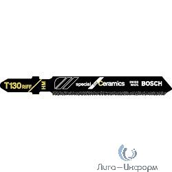 Bosch 2608633104 3 шт. ЛОБЗИКОВЫХ ПИЛОК T 130 RIFF, HM