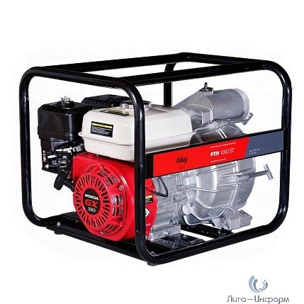 FUBAG PTH 1000 ST Мотопомпа для загрязненной воды [838217/838258] {1000 л/мин_28м }