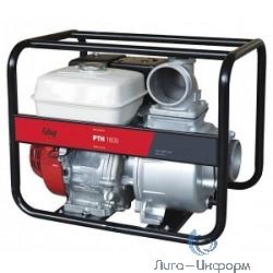 FUBAG PTH 1600 Мотопомпа бензиновая для чистой воды [838256] {Honda, 1600л/мин_30м}