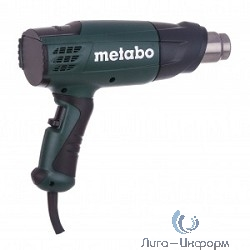 Metabo H 16-500 Фен строительный [601650500] { 1600 вт, в кейсе,2 насадки, вес 0.6 кг }
