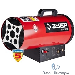 "ЗУБР ""МАСТЕР"" [ТПГ-17000_М2] Пушка тепловая { газовая, 220 В, 17,0 кВт, 330м.куб/час, 1,4кг/ч }"