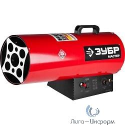 "ЗУБР ""МАСТЕР"" [ТПГ-33000_М2] Пушка тепловая { газовая, 220 В, 33,0 кВт, 760м.куб/час, 2,6кг/ч }"