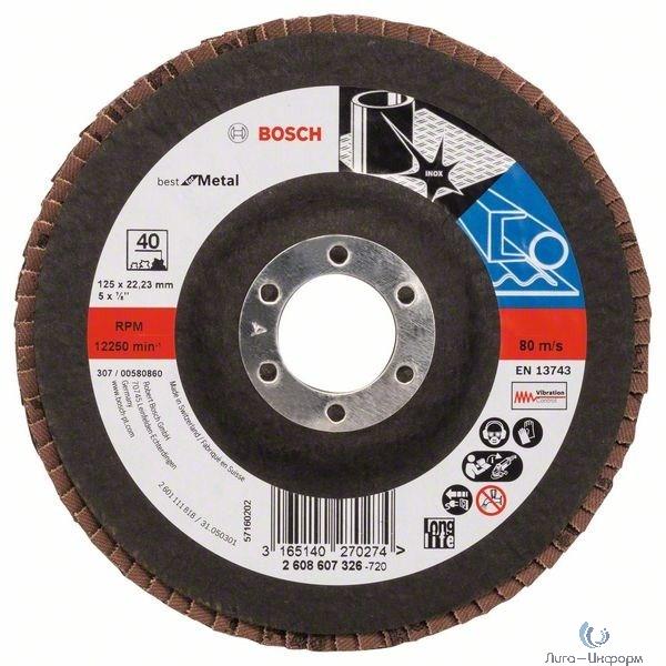 Bosch 2608607326 КРУГ ЛЕПЕСТК 125мм K40 Best for Metal