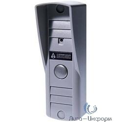 """Falcon Eye Activision AVP-505 (PAL) накладная Светло-серая  4-х проводная; накладная видеопанель; с ИК подветкой до 0,6м,матрица 1/3"""", 400 ТВл,0,5лк, 12В, угол обзора 75 (гор.) 55 (верт.)"""