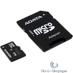 Micro SecureDigital 8Gb A-DATA AUSDH8GCL4-RA1 {MicroSDHC Class 4, SD adapter}