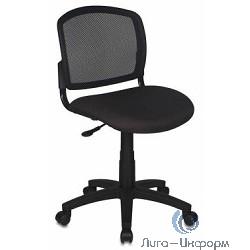 Бюрократ CH-296NX/15-21 кресло (спинка сетка черный сиденье черный 15-21) [956343]