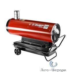 """ЗУБР """"МАСТЕР"""" [ДПН-К9-52000-Д] Пушка дизельная тепловая { 220В, 52,0кВт, 1800 м.кв/час, 55,5л, 3,6кг/ч, дисплей, продувка камеры,  датчик уровня топлива }"""