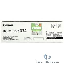 Canon 034BK Фотобарабан для iR C1225/iF. Чёрный.  32 000 страниц.
