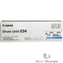 Canon 034C Фотобарабан для iR C1225/iF. Синий.  34 000 страниц.
