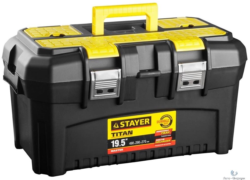 """STAYER [38016-19] Ящик для инструмента """"TITAN-19"""", пластиковый,"""