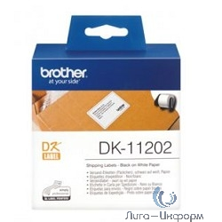 Brother DK11202 Транспортировочные наклейки {62х100 мм (300шт)}