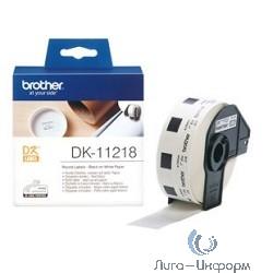 Brother DK11218 Адресные наклейки {(диаметр 24 мм), 1000 шт}