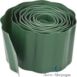 GRINDA Лента бордюрная, цвет зеленый, 15см х 9 м [422245-15]