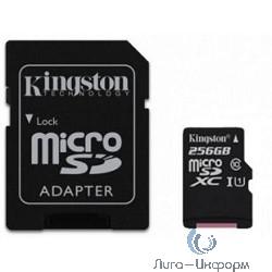 Micro SecureDigital 256Gb Kingston SDC10G2/256GB {MicroSDXC Class 10 UHS-I, SD adapter}