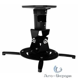 Cactus CS-VM-PR01-BK черный Кронштейн для проектора макс.10кг настенный и потолочный поворот и наклон