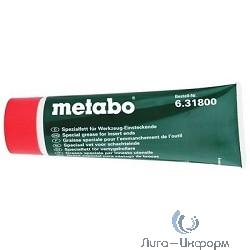 Metabo Смазка для буров 100 мл [631800000]