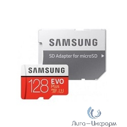 Micro SecureDigital 128Gb Samsung EVO Plus v2 Class 10 MB-MC128GA/RU {MicroSDXC Class 10 UHS-I U3, SD adapter}