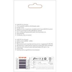 Ginzzu Кабель microUSB-USB OTG, 15см (GC-581UB)