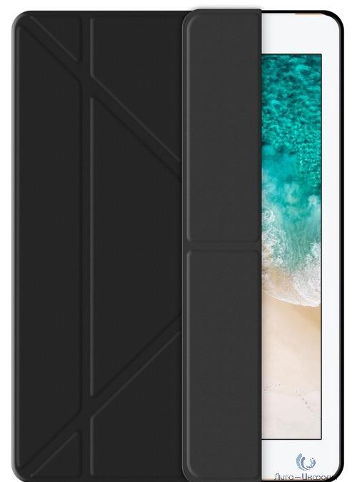 Deppa  Wallet Onzo for iPad 9.7 (2017) (88045)