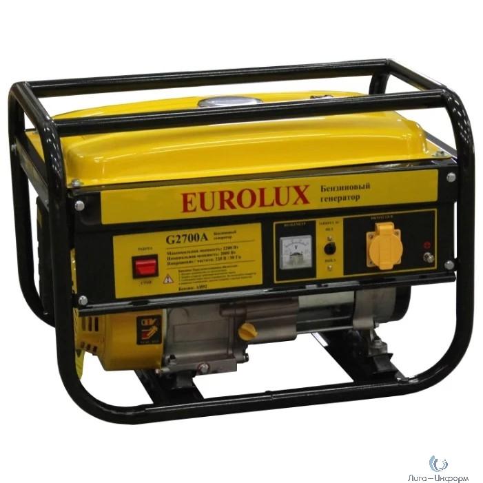 Eurolux G2700A [64/1/36] Электрогенератор { 2000ВТ, Мах-2200Вт, стартер ручной }