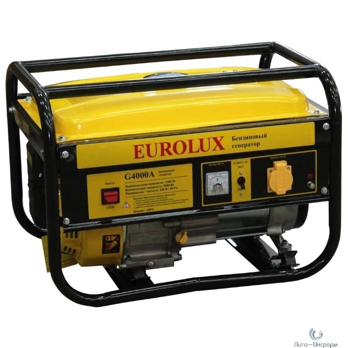 Eurolux G4000A [64/1/38] Электрогенератор { 3000ВТ, Мах-3300Вт, стартер ручной }