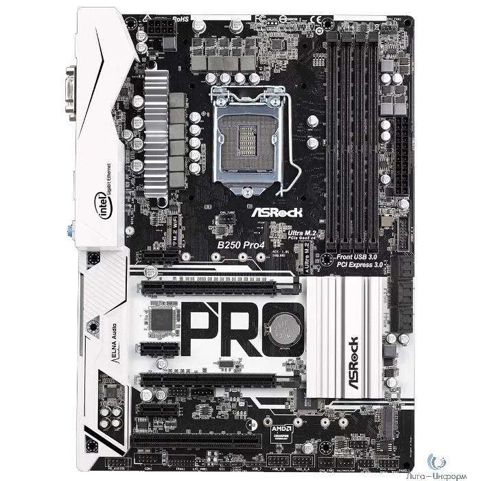 ASRock B250 PRO4  RTL {LGA1151 <B250> 2xPCI-E Dsub+DVI+HDMI GbLAN SATA ATX 4DDR4}