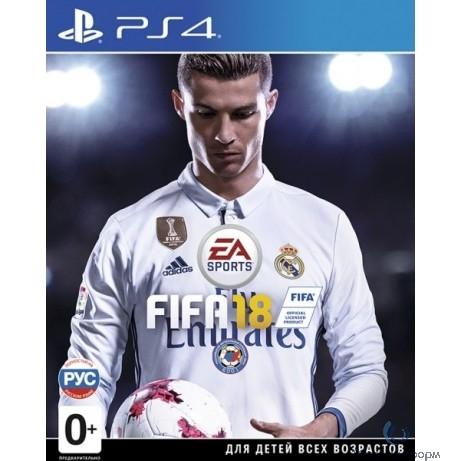 FIFA 18 (Русская версия) для PS4