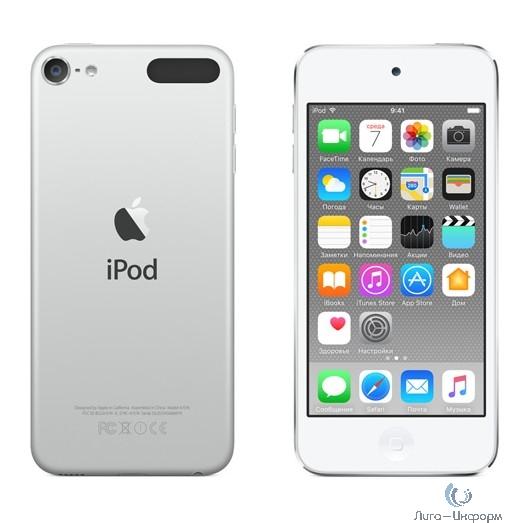 Apple iPod touch 128GB Silver (MKWR2RU/A)