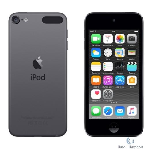 Apple iPod touch 128GB Space Grey (MKWU2RU/A)