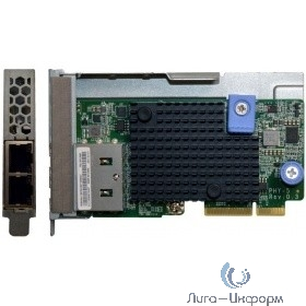 Адаптер Lenovo 7ZT7A00548 ThinkSystem 10Gb 2-port Base-T LOM