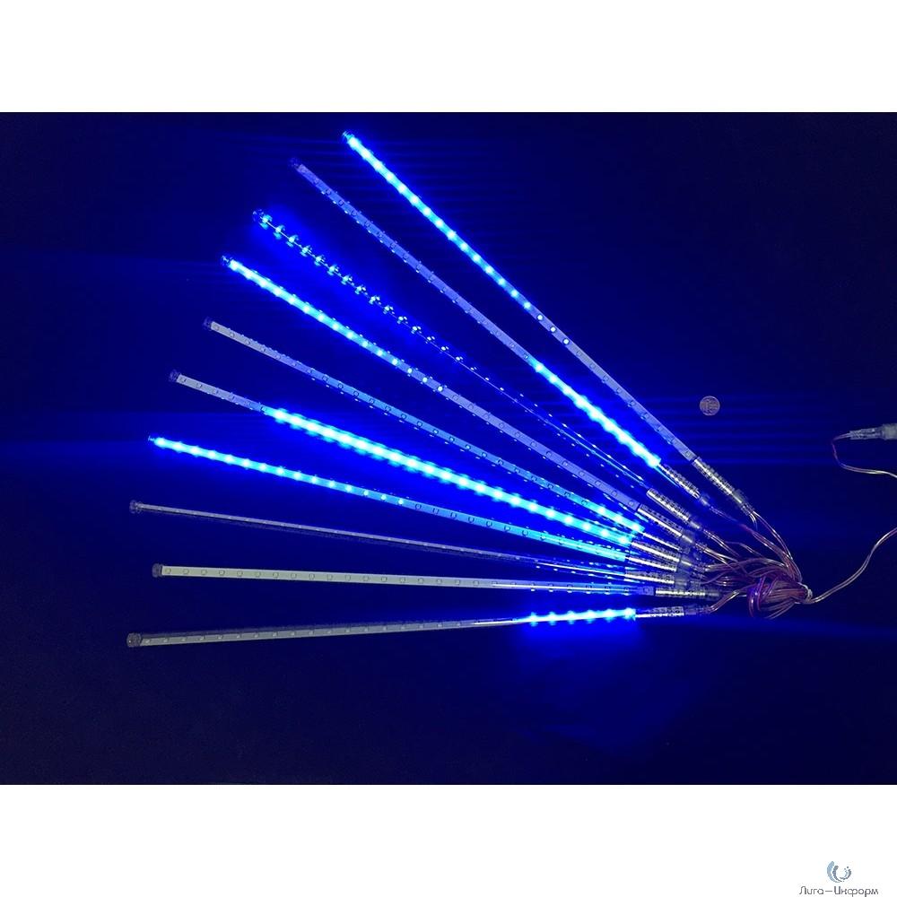 Espada Светодиодная (LED) Гирлянда декоративная - сосульки, бегущий огонек, голубая, 8W,IP65 (E-MST54B50cm) (43204)