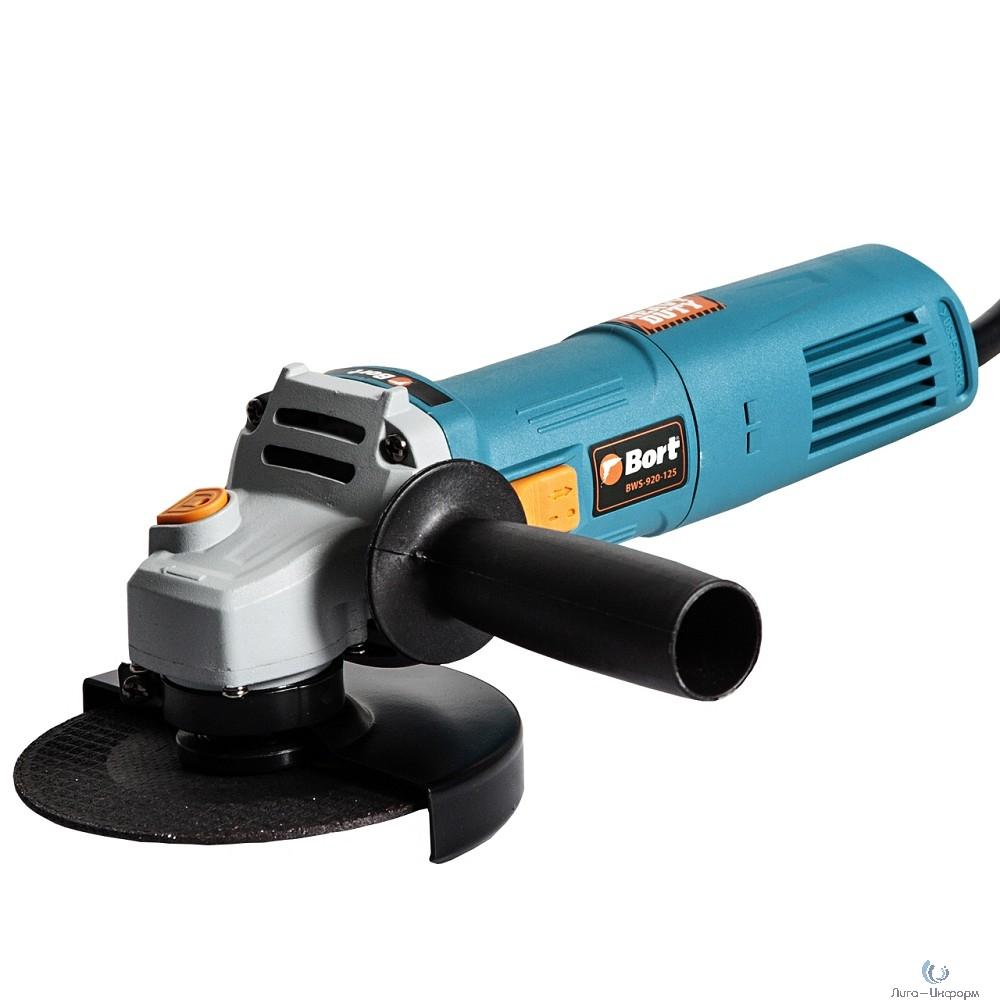 Bort BWS-920-125 Машина шлифовальная угловая [91275318] { 900 Вт, 11500 об/мин, 125 мм, М14, 2 кг, набор аксессуаров 4 шт }