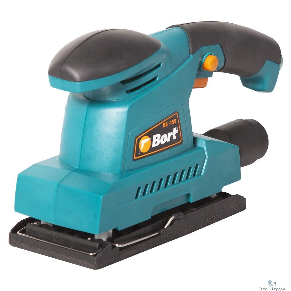 Bort BS-155 Машина шлифовальная вибрационная [91275622] { 150 Вт, 10000 Об/мин, 1.4 кг, набор аксессуаров 3 шт }