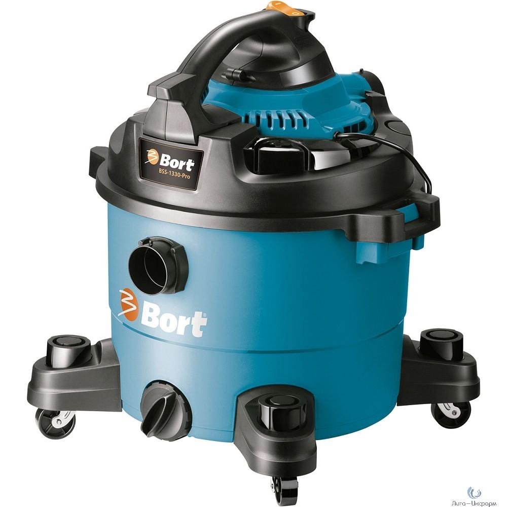 Bort BSS-1330-Pro Пылесос строительный [98291803] { 1300 Вт, вместимость 30 л, 3600 л/мин, 8,3 кг, набор аксессуаров 9 шт }
