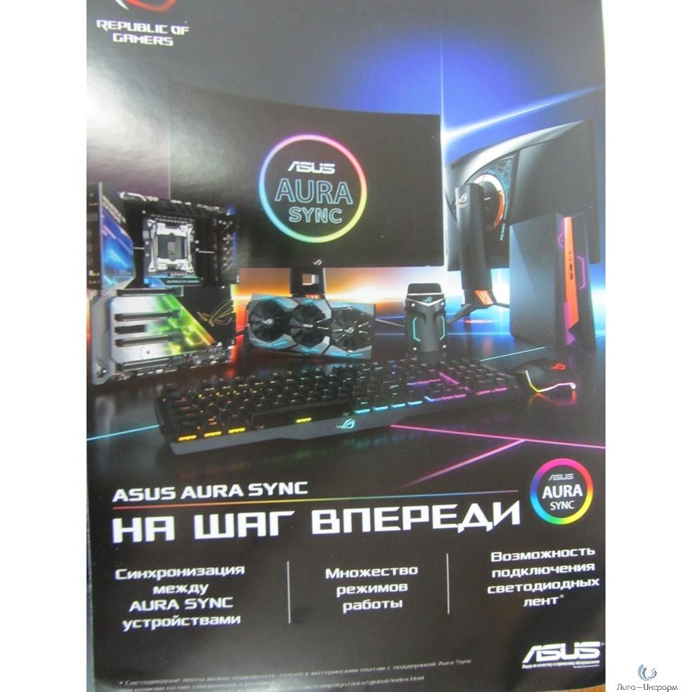 Плакат A2 ASUS Игровое оборудование