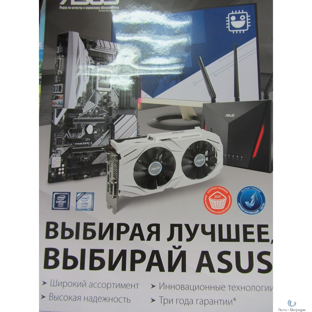 Плакат А2 ASUS Мат.платы и видеокарты