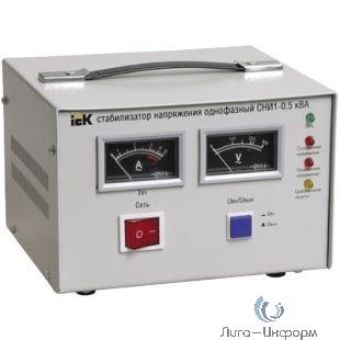 Iek IVS10-1-00500 Стабилизатор напряжения СНИ1-0,5 кВА однофазный ИЭК