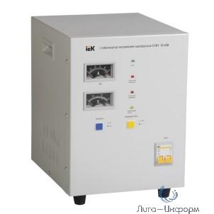 Iek IVS10-1-10000 Стабилизатор напряжения СНИ1-10 кВА однофазный ИЭК