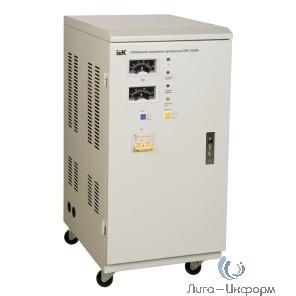 Iek IVS10-1-20000 Стабилизатор напряжения СНИ1-20 кВА однофазный ИЭК