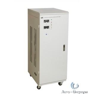 Iek IVS10-1-30000 Стабилизатор напряжения СНИ1-30 кВА однофазный ИЭК