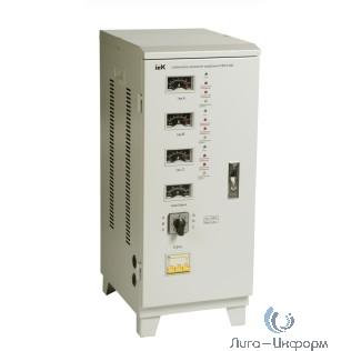 Iek IVS10-3-06000 Стабилизатор напряжения СНИ3-6 кВА трехфазный ИЭК
