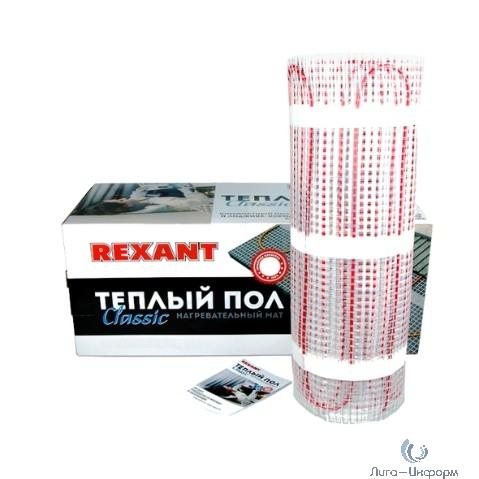 Rexant 51-0501-2 Тёплый пол (нагревательный мат) Classic RNX -0,5-75 (площадь 0,5 м2 (0,5 х 1,0 м)), 75 Вт двухжильный с экраном