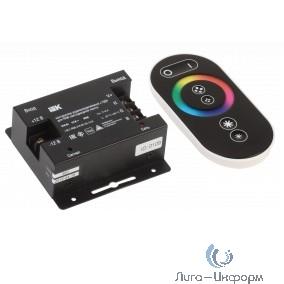 Iek LSC1-RGB-216-RF-20-12-B Контроллер с ПДУ радио (черный) RGB 3 канала 12В, 6А, 216Вт IEK