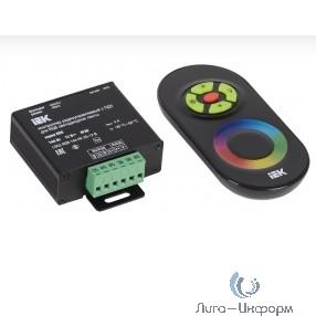 Iek LSC2-RGB-144-RF-20-12-B Контроллер с ПДУ радио (черный) RGB 3 канала 12В, 4А, 144Вт IEK-eco