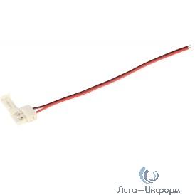 Iek LSCON10-MONO-213-5-PRO Коннектор 5шт MONO 10 мм ( - 15 см - разъем) IEK