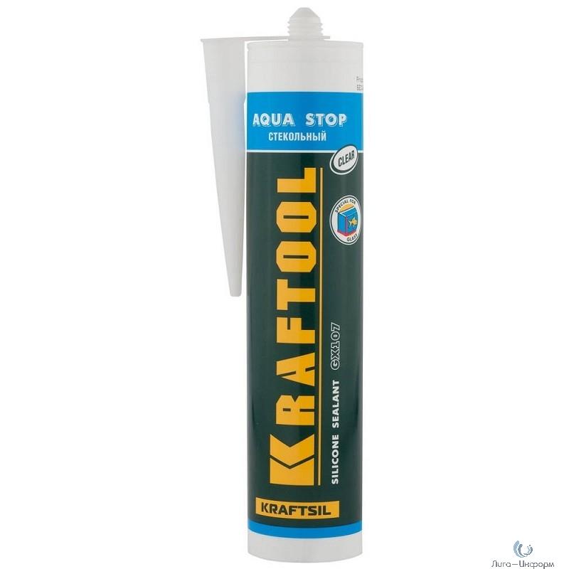 """KRAFTOOL Герметик KRAFTSeal GX107 """"AQUA STOP"""" силиконовый стекольный, прозрачный, 300мл [41256-2]"""