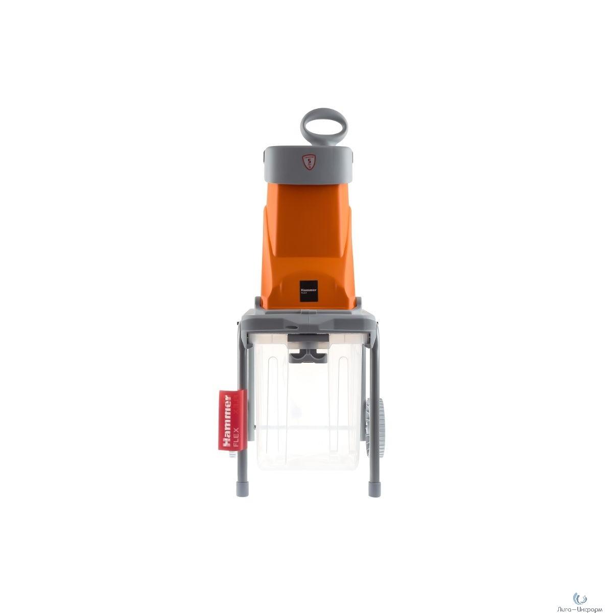 Hammer Flex GS2500 180-001 Измельчитель [501169] { садовый электрический  2500Вт, 4500об/мин, макс. d = 45мм }