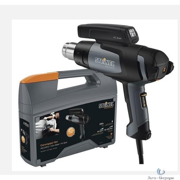 STEINEL Набор по нанесению пленки. HG 2120 E (2200W_80-630°C_150-500 л/мин_ регулировка температуры 9-ти ступенчатая) + кабель 7.5м + температурный сканер HL Scan + кейс [011772]